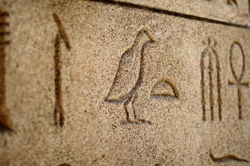 Rosicrucian Egyptian Museum 4