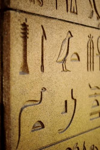 Rosicrucian Egyptian Museum 5